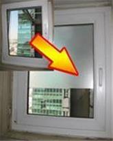 نصب برچشب شیشه دودی - مات کن - آیینه ای - جیوه ای