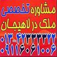 فروش زیر قیمت آپارتمان 70متری نوساز در گلستان24