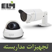 دوربین مداربسته ELM درگیلان - 1