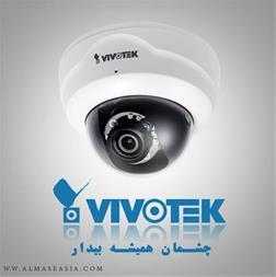 نمایندگی دوربین مدار بسته تحت شبکه vivotek - 1