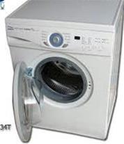 *درمنزل*تعمیر ماشین لباسشویی و ظرفشویی