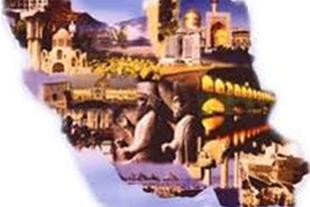 مجری اصلی ایرانگردی(گردشگری صالح)