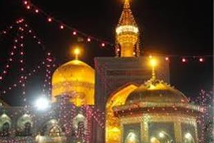 جشنواره تورهای مشهد / گردشگری صالح