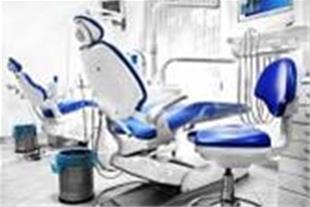 خرید و فروش تجهیزات دست دوم دندانپزشکی