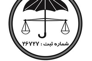 وکیل دعاوی وکیل پایه یک دادگستری وکیل خانواده