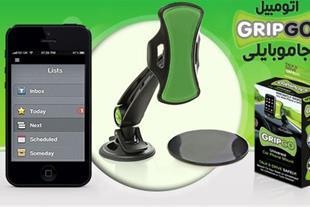 خرید اینترنتی جا موبایلی اتومبیل GRIP GO