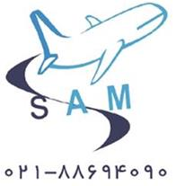 آژانس هواپیمایی و مسافرتی سفرنامه اسرار آمیز