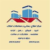 فروش فوق العاده مغازه 40 متری در قره آغاج
