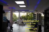 طراحی داخلی ساختمان و بازسازی تخصصی ساختمان