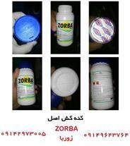 کنه کش زوربا - zorba-Acaricide - سم کنه زوربا