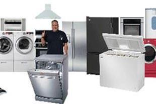 تعمیر ماشین لباسشویی ، تعمیر ماشین ظرفشویی