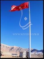 نمونه برج پرچم نصب شده
