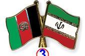 دانلود فوری مجموعه لیست بازرگانان و تجار افغانستان