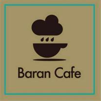 کافه باران