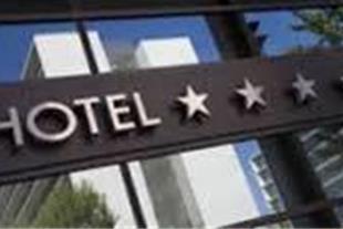 رزرواسیون هتل در سراسر جهان و بلیت داخلی اروپا