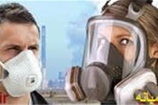 ماسک تنفسی یوویکس