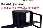 فروش انواع رکهای ایستاده و دیواری 02166505146