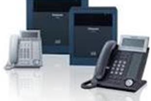 نصب وراه اندازی مراکز تلفن سانترال پاناسونیک