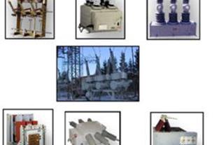 فروش لوازم برق فشار متوسط و ضعیف و سکسیونر هوایی