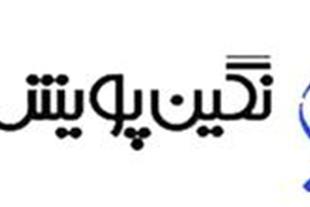 نمایندگی اپسون در استان گیلان