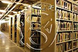 محصولات ما کتابخانه ، فایل ، کمد ریلی