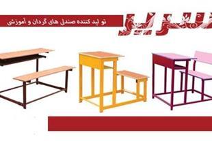 میز و نیمکت مدارس - 1