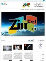 Www.zincel.ir - فروشگاه زینسل