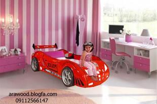 مدلهایی جذاب از تخت خواب ماشینی آراچوب - 1
