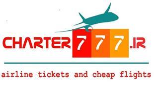 بلیط ارزان هواپیما چارتری