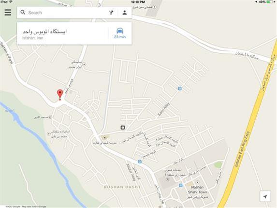 قیمت زمین روشن دشت اصفهان