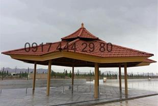 ساخت آلاچیق در شیراز