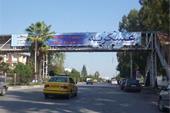 تبلیغات محیطی در ساری