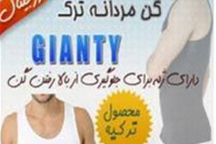 گن لاغری مردانه مشکی جیانتی ساخت ترکیه gianty
