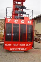 تولید بالابر(آسانسور کارگاهی) 2 تن tcch