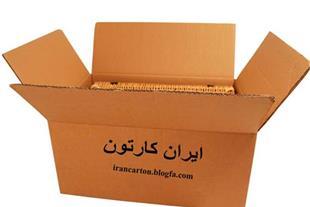 ایران کارتن تولید کننده انواع کارتن در مشهد