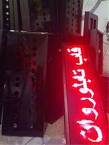 تولید و فروش کابینت تابلو روان با CNC  ماژول تابل