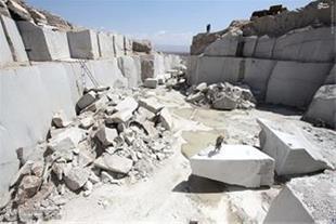 نیازمند خرید معادن سنگ،آهن،مس و...در سراسر کشور