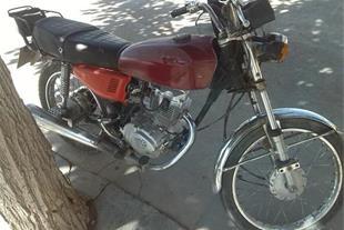موتور سیکلت فروشی