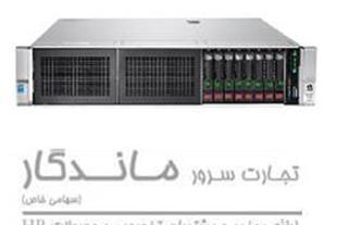 HP Proliant Server DL380 G9