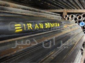 عکس نمای لوله های ایران دمیر در فروشگاه