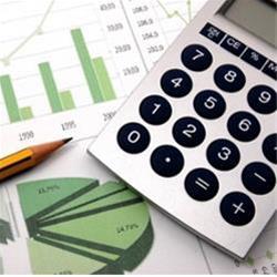 انجام خدمات حسابرسی مالی , گزارش فوری حسابرسی - 1