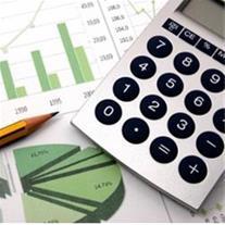 انجام خدمات حسابرسی مالی , گزارش فوری حسابرسی