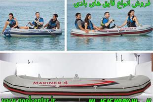 فروش قایق حرفه ای مارینر