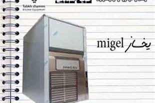 یخساز migel - 1
