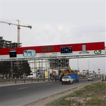 تبلیغات محیطی در مازندران