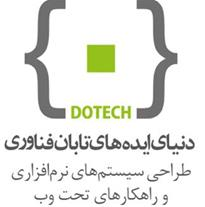 طراحی سایت ، بهینه سازی وبسایت، طراحی فروشگاه