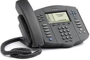 فروش ، نصب و برنامه ریزی سانترال و VoIP