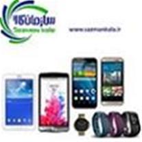 sazmankala_mobile
