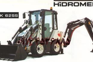 مینی بکهو لودر هیدرومک HIDROMEK  62 SS جدید2015
