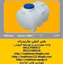 مخازن پلی اتیلن ذخیره آب-مخزن آب منبع آب 2 لایه